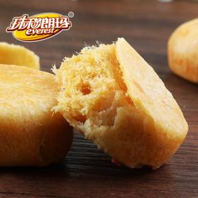 珠穆朗玛金牌肉松饼传统糕点饼干闽台特产 休闲零食 传统糕点 皮薄馅多