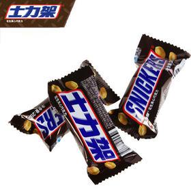 德芙巧克力散装士力架花生夹心20g零食 横扫乏累 做回自己 旅途分享 游玩必备