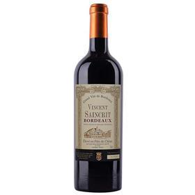 【商务产品】温森萨克干红葡萄酒