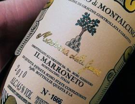 意大利顶级产区Brunello di Montalcino的优雅名家Il Marroneto庄主品鉴会
