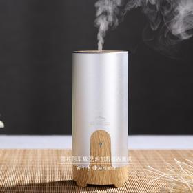 七净空间 圆柱形车载 艺术加湿器香薰机 超声波加湿器 创意礼物