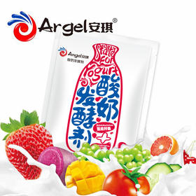 安琪酵母乳酸菌酸奶发酵剂8菌 家用做酸奶益生菌粉 酸奶菌1袋