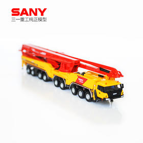 1:50-86米泵车模型