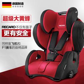 RECARO安全座椅大黄蜂系列