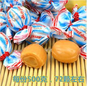 【满39元全国包邮】俄罗斯糖果ROSHEN如胜滴滴香奶油夹心糖鲜乳球牛奶硬糖500g