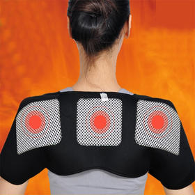 和健达自发热护肩肩周炎肩痛磁疗睡觉保暖护肩中老年男女通用
