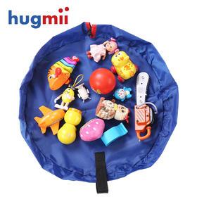 hugmii儿童玩具快速收纳袋宝宝玩具收纳盒收纳便携网小号