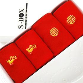 【熊猫微店】礼盒装 纯棉大红色结婚本命年袜子福字男女情侣猴年红袜子踩小人《依恋》