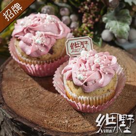 蔓越莓纸杯蛋糕(3枚起售)