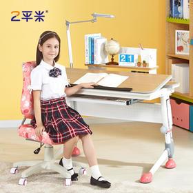 2平米智能乐想学习桌