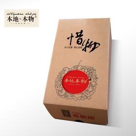 预售【惜物】二人礼盒装  霜降后的新疆阿克苏冰糖心苹果  不套袋