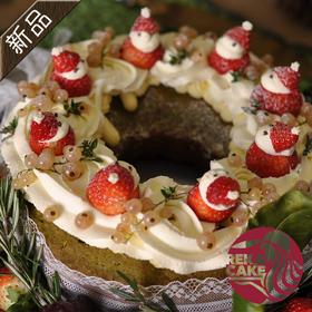 乡田小墅 圣诞花环裸蛋糕