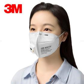 【限时抢购39.9包邮】三只装3M口罩 防雾霾工业防粉尘9001V带呼吸阀防PM2.5防护口罩男女骑行