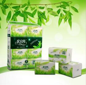 家仪茶语面巾纸520张8包装 保湿纸包邮