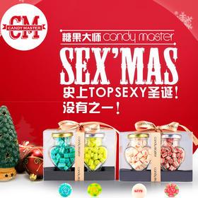 【圣诞礼】Candy Master糖果大师澳洲手工糖果圣诞节特供爱心对瓶140g 包邮