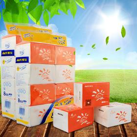 原木抽纸 家仪一米阳光经济装456张8包装餐巾纸可湿纸巾