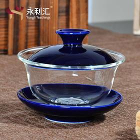 陶瓷手绘盖碗耐热玻璃三才碗加厚敬茶杯道泡茶器功夫茶具