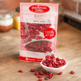 百钻蔓越莓干小红莓干水果干蛋糕曲奇饼干面包烘焙原料材料100g