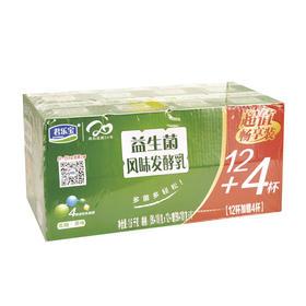 【到店自提测试】君乐宝益生菌风味发酵乳12+4