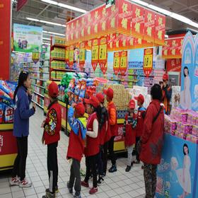 【12月26日】乐周末社会生存体验之---小小社会实践家,超市大作战