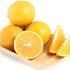 【新鲜生活】麻阳冰糖橙 新鲜麻橙 果径60-65特级果10斤