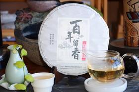 百年留香2014年香竹箐古树茶