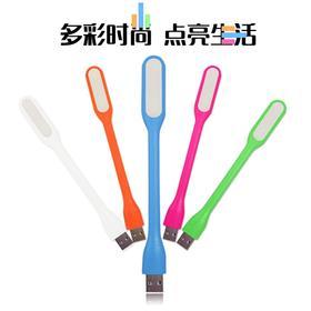 创意随身led阅读小夜灯、电脑USB灯随身夜灯强光小台灯移动电源灯