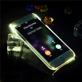 王大锤 苹果6来电闪手机壳iphone6手机壳iphone6s手机壳硅胶透明壳