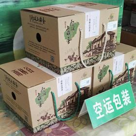 【南海网微商城】海南琼中农乡牧原生态雨林山鸡蛋 40枚(2件包邮)