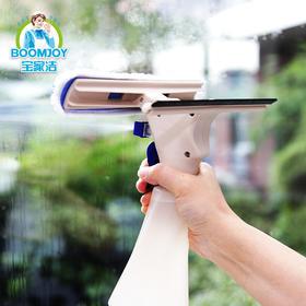 刮擦宝 多功能擦窗器  按压式出水家用车用玻璃擦