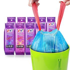 e洁自动收口垃圾袋3卷