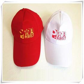 户外活动广告帽子