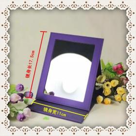 便携化妆折叠镜【6种颜色】【10x15cm】