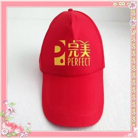 户外活动广告帽子【普通】
