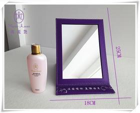 便携化妆折叠镜【3种颜色】【25x18cm】