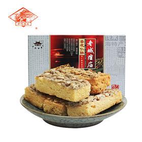 上海特产老城隍庙葵花仁酥 160g香瓜子坚果休闲糕点心零食品