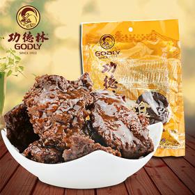 功德林素食五香烤麸130g袋 上海特产小吃豆干豆腐干办公室食品