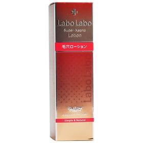 日本Dr.Ci.Labo 城野医生三合一收缩毛孔控油化妆水(100ml)