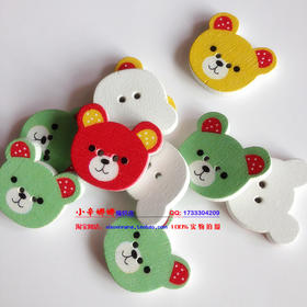 木制卡通熊头纽扣  彩色熊头扣子儿童卡通纽扣小熊绒绒线马甲扣子