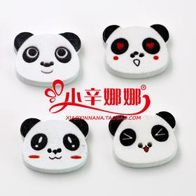 小辛娜娜编织套装熊猫纽扣扣子动物扣子绒绒线熊猫马甲扣子木扣子