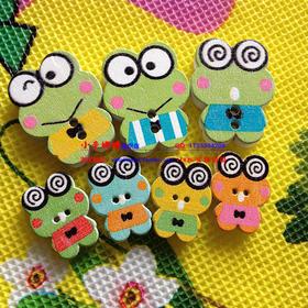 青蛙扣子纽扣 木制卡通纽扣扣子 儿童服装辅料 DIY手工扣子卡通扣