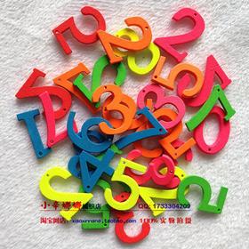 492#木质彩色数字纽扣1-10数字木纽扣儿童教育服装辅料数字挂件扣