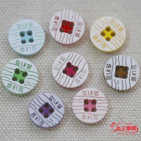 韩国衬衫扣子钮扣 四眼儿童彩色纽扣衬衫扣彩色树脂圆扣扣子批发