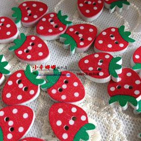 草莓木纽扣有眼木质纽扣 DIY手工辅料 彩绘木扣 毛衣纽扣卡通花卉