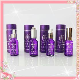 紫色分装精油瓶