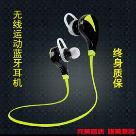 久鑫 G6无线运动蓝牙耳机4.1立体声通用型耳塞式来电报号双语音