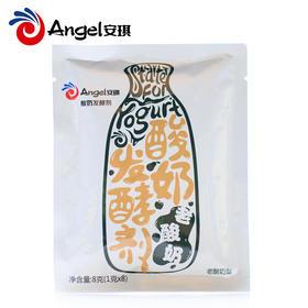 安琪老酸奶发酵菌 4菌型8g