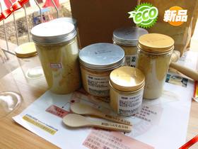 团购 七不小黄姜干姜粉150克 2020年新易撕罐装
