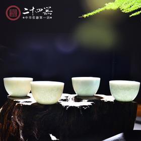 二十四器 景德镇陶瓷品茗杯 新影青小功夫茶杯 浮雕个人单杯茶具