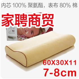 弓形枕(国产)
